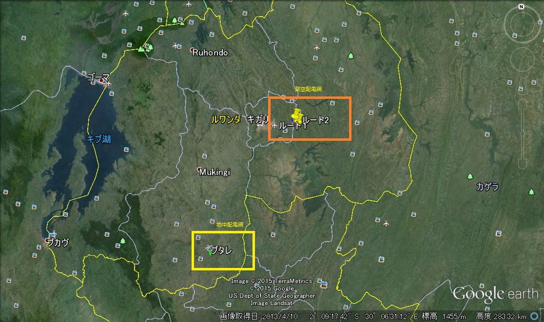 Aerial distribution line